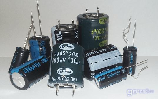 Алюминиевые электролитические конденсаторы