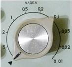 Переключатель входного делителя (аттенюатора)