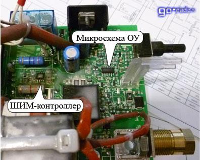 Микросхемы узла контроля и управления
