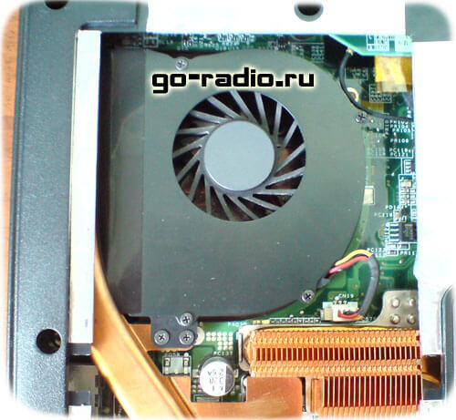 Процессорный вентилятор ноутбука