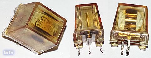 Позистор CT-15-3
