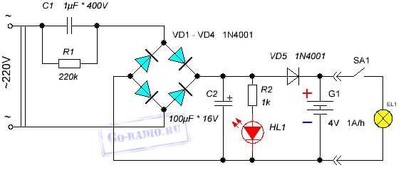 Схема зарядки аккумуляторных фонариков