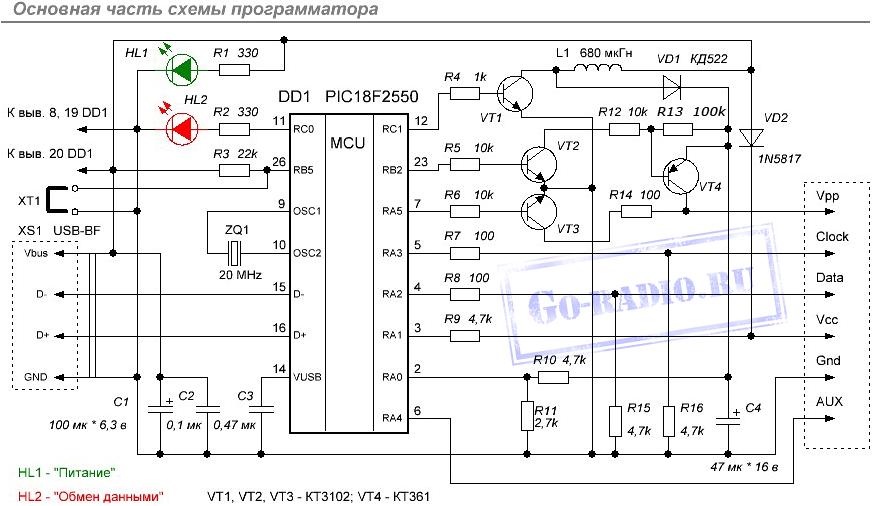Схема на pic16f73-i so