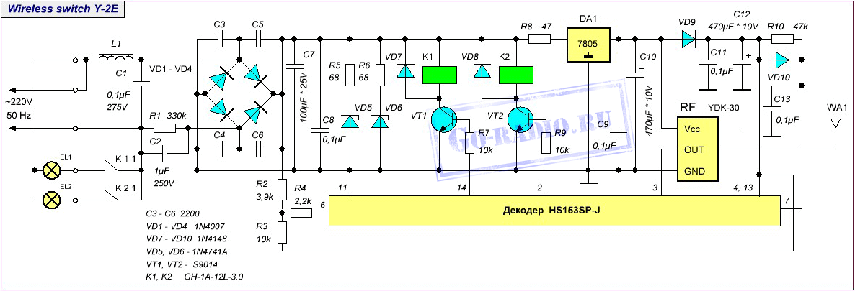 Схема приёмного блока радиоуправляемого реле