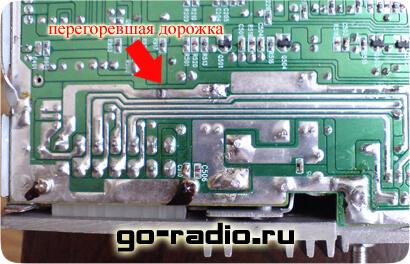 Ремонт автомагнитолы Mystery MCD-795MPU. Сгорел предохранитель