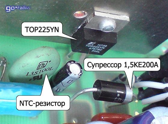 Астро Зу-3001 Инструкция - фото 6