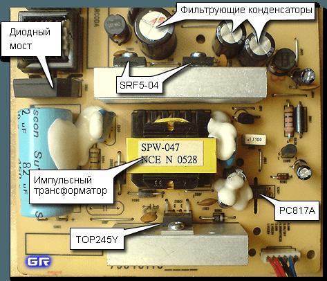 Блок питания ЖК монитора
