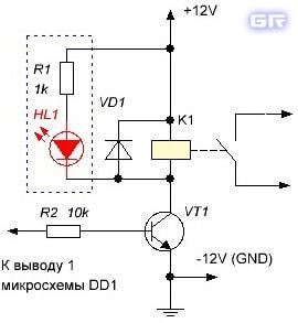 Исполнительная цепь с индикацией включения реле