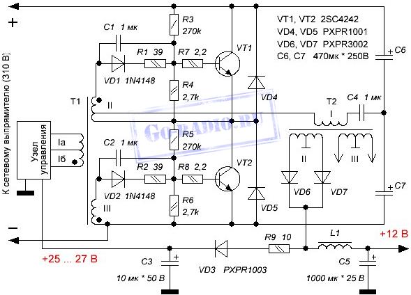 Схема инверторный трансформатор