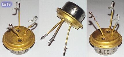Транзистор КТ602Б с золотым пузом