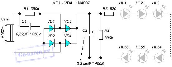 Схема светодиодного светильника