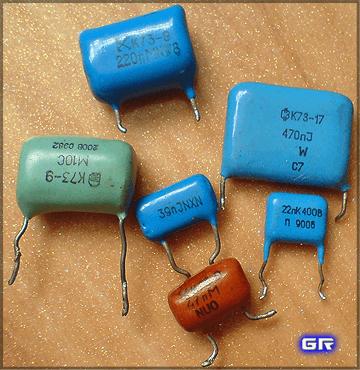 На керамических конденсаторах (типа КМ5, КМ6), которые имеют малые размеры, обычно