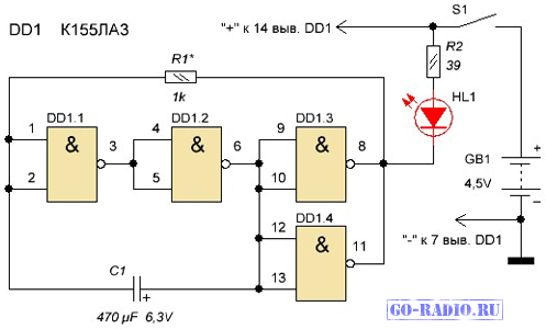 Схема светодиодного маячка на