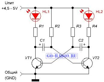 Схема мигалки на светодиодах фото 416
