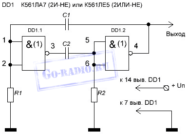 Схема генератор на 561ла7