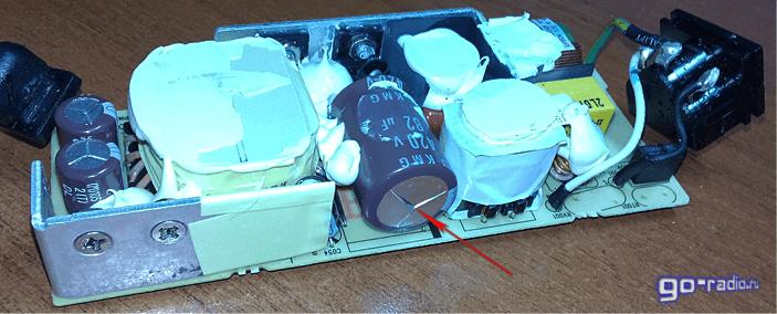 Неисправный адаптер питания ноутбука