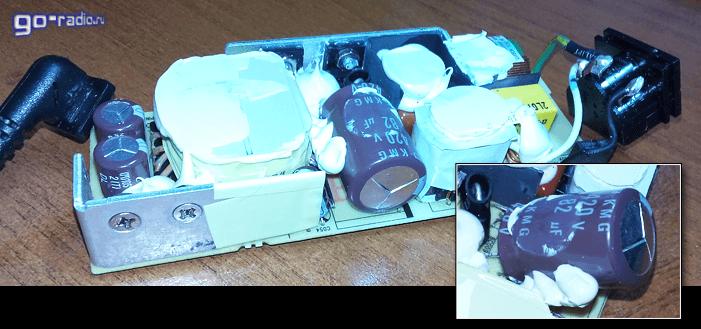 Электролитический конденсатор после превышения допустимого напряжения