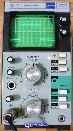 Лицевая панель осциллографа С1-94