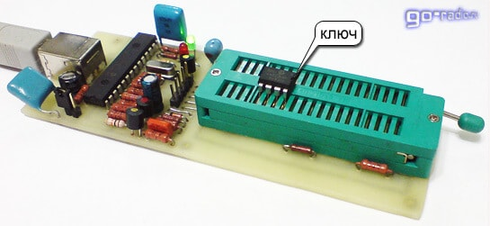 Установка 8-ми выводного микроконтроллера PIC12F629
