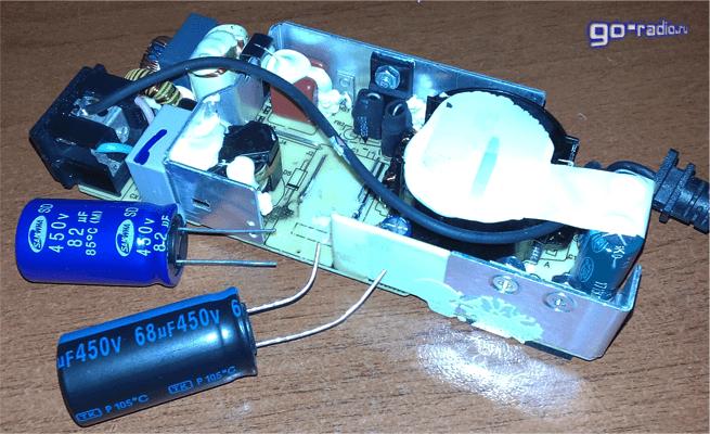 Адаптер для ноутбука ремонт своими руками