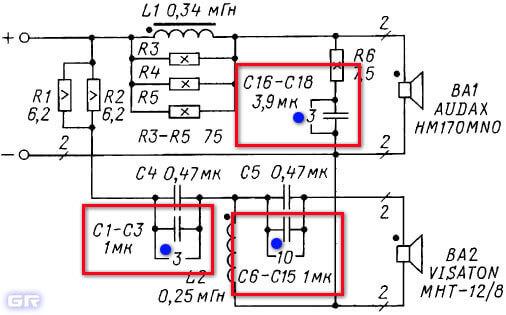 Сокращённое обозначение повторяющихся элементов на схеме
