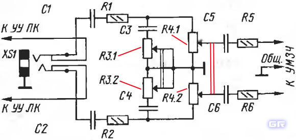 Сдвоенные резисторы на схеме