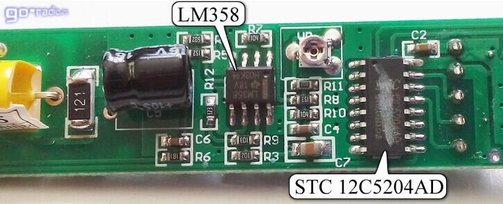 Стабилитрон.  Микроконтроллер 12C5204AD и микросхема LM358 на печатной плате паяльника.