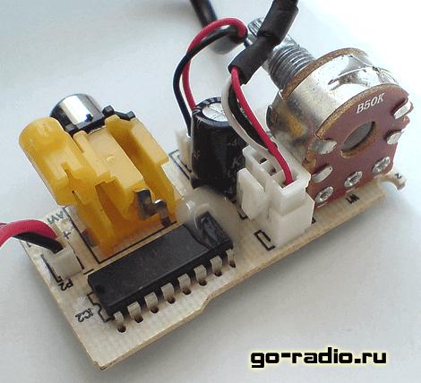 Микросхема усилителя - LM4863D