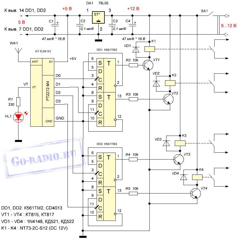 Схема радиоуправления на 4 команды