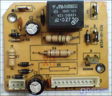 Термопот максима схема