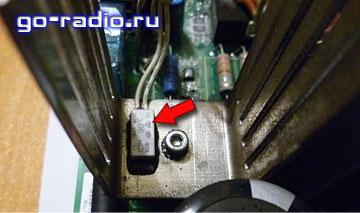 Термопредохранитель на радиаторе