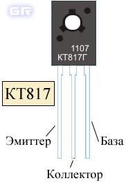 Цоколёвка транзистора КТ817