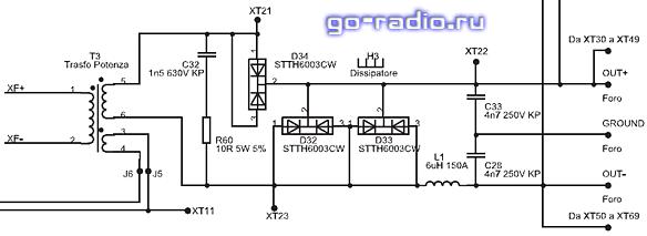 Схема сварочного инвертора telwin tecnica 164