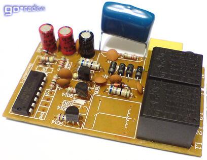 Приёмный блок радио-реле без RF-модуля