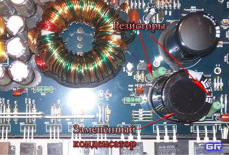 Заменённый конденсатор и подогревающие его резисторы