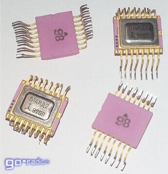 Микросхемы-дешифроаторы К514ИД2 с позолоченными выводами
