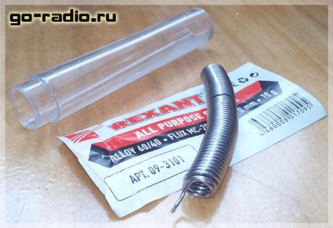 Припой ПОС-60 в виде трубчатой проволоки с флюсом