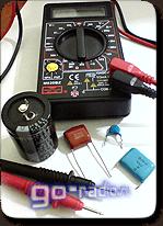 Проверка конденсаторов