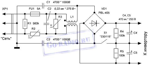 Схема сетевого фильтра и выпрямителя БП ПК