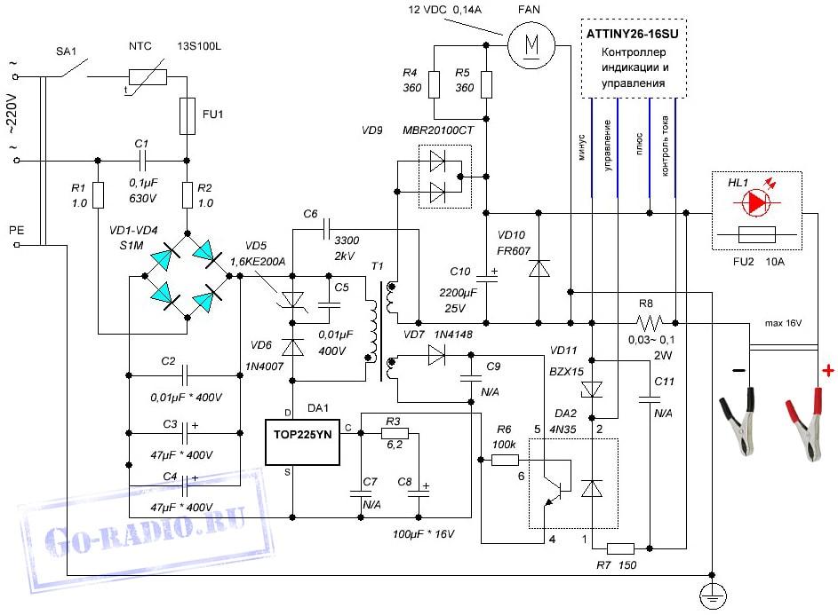 Схема зарядного устройства АСТРО ЗУ-3000
