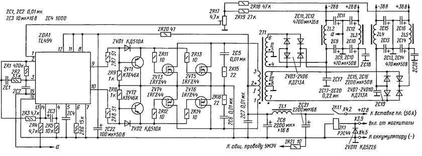 Схема преобразователя автомобильного усилителя