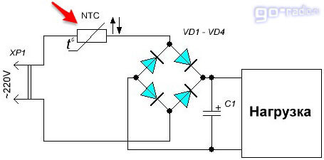 Схема включения NTC-термистора для ограничения пускового тока