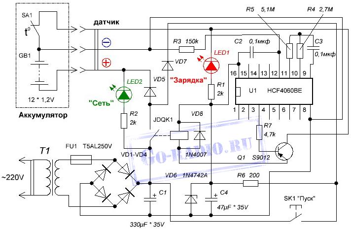 Схема зарядного устройства от шуруповёрта