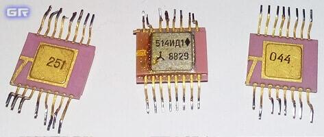 Дешифраторы К514ИД1 с позолотой выводов и корпуса