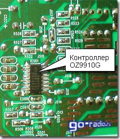 Микросхема контроллера OZ9910G