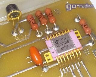Микросхема КР142ЕН1Б в корпусе с позолотой
