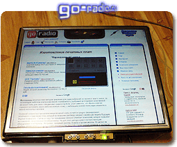 Устройство и ремонт LCD монитора