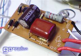 Электронный переключатель для люстры