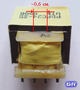 Трансформатор -