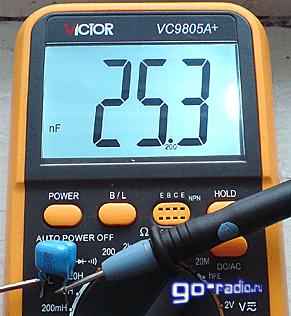 Измеряем ёмкость составного конденсатора
